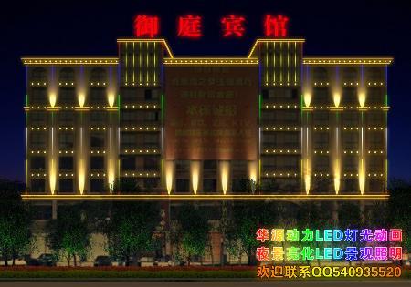 宾馆外墙亮化楼宇灯光照明动画设计