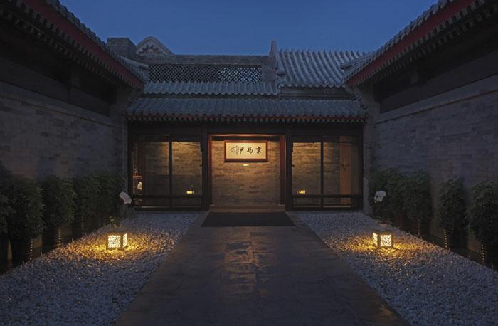 京兆尹素食餐厅照明设计-周红亮