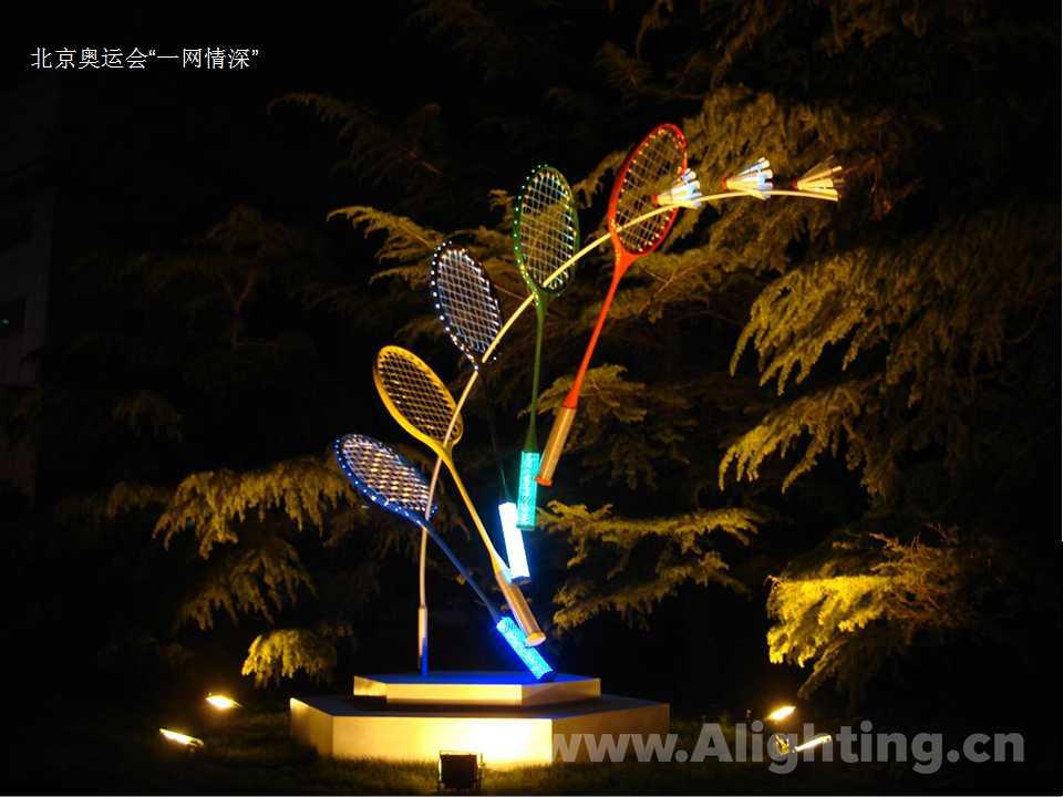 """""""灯光雕塑"""" 艺术对城市绿色照明的贡献-南昌美霓"""