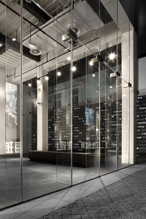 上海玻璃博物馆室内设计部分