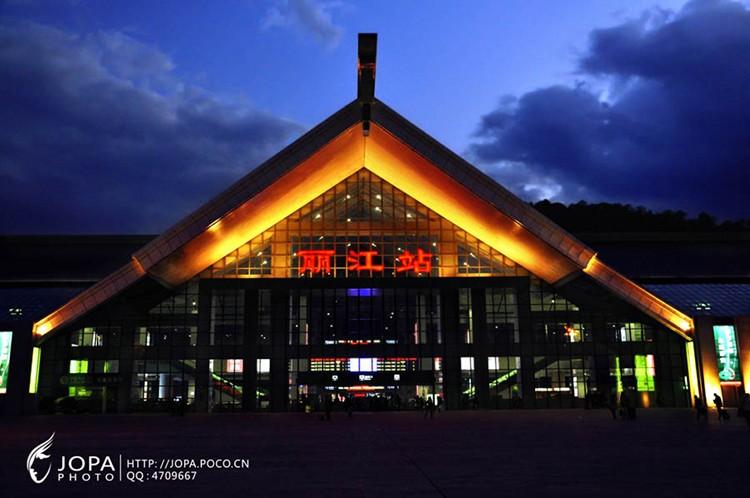 丽江同时荣戴国家级丽江玉龙雪山风景名胜区桂冠.