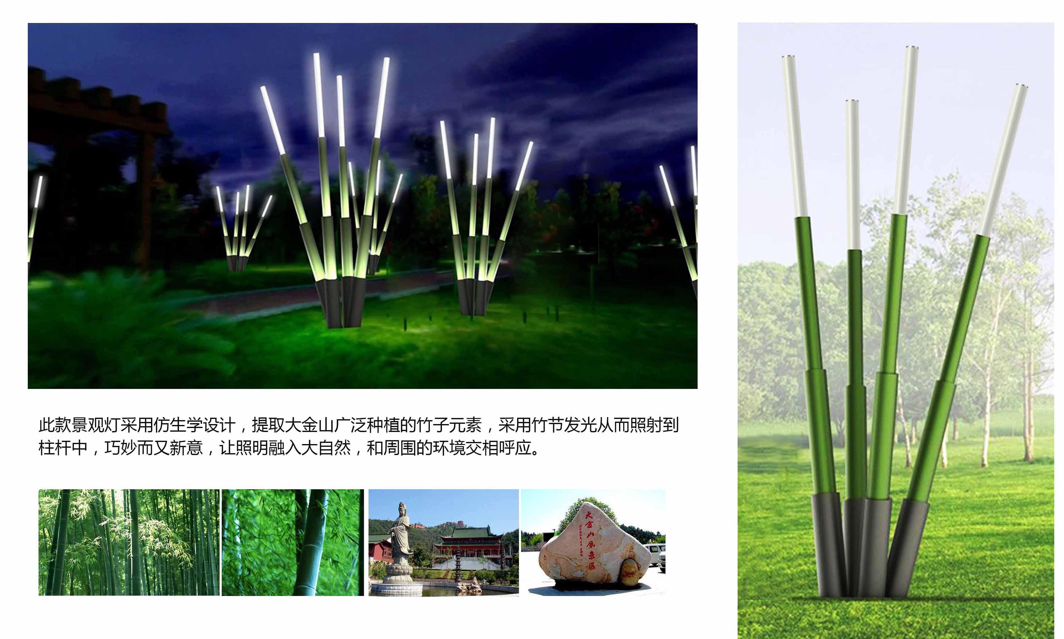 微信头像竹子字图片