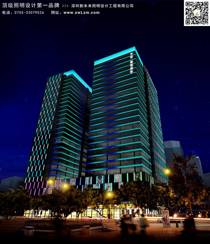 顶级商业写字楼灯光照明设计--中投融城国际写字楼