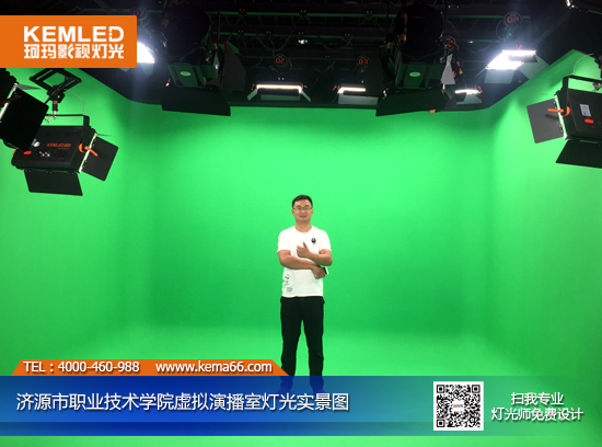 济源职业技术学院虚拟演播室灯光实景图