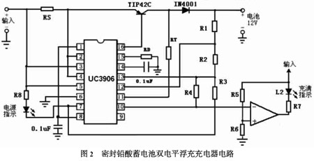 大功率led太阳能照明系统电路设计