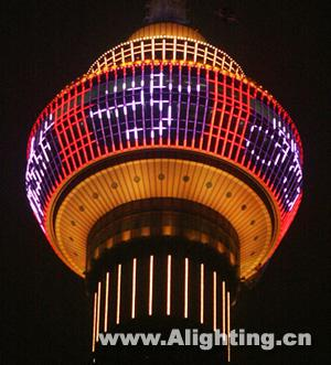 北京中央广播电视塔景观照明设计(组图)