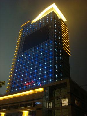 青岛福彩中心