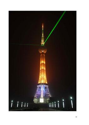 焦作电视塔塔体夜景照明工程