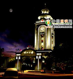西山公园; 新万州;; 重庆市万州区夜景重庆市万州区风景重庆市万州区图片