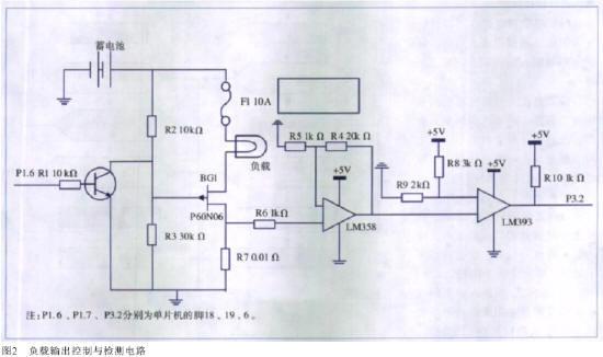 基于单片机的太阳能路灯控制器(图)