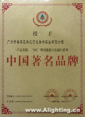 安徽省建筑机械厂塔吊铭牌