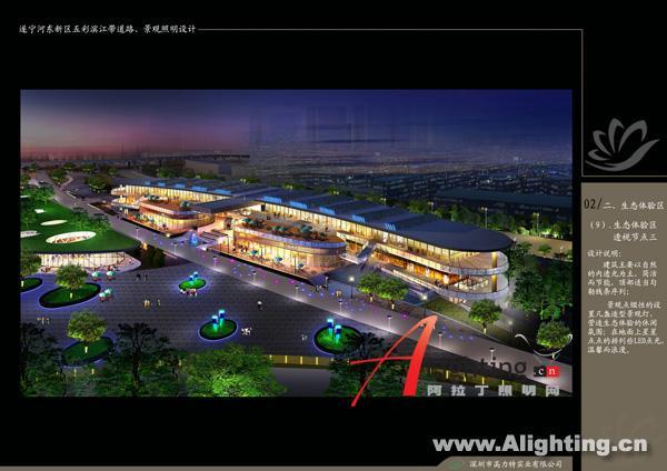河东新区景观钢结构工程