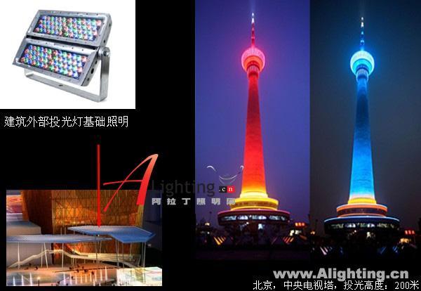 北京的中央电视塔