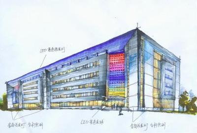 首页 工程案例 正文       对于主立面的照明,由于部分为玻璃幕墙结构