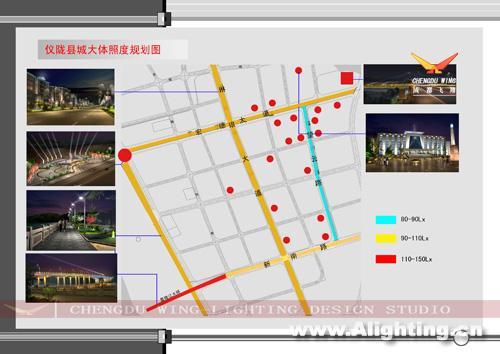 四川仪陇县新城区照明规划设计一 组图