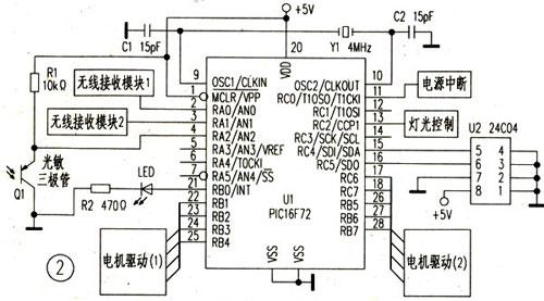 基于pic16f72单片机的遥控照明灯(图) - tshmail@126 - dowo的博客