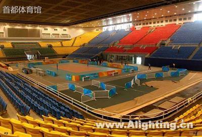 首都体育馆   竞赛项目:排球   建筑面积:54,707平方米(改扩建)