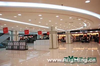 百货商场照明设计案例十八篇(组图)