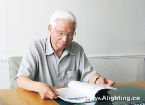 电气照明专家任元会