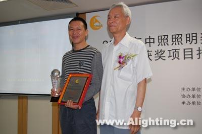 十三个产品获得09中照奖科技创新奖(图)