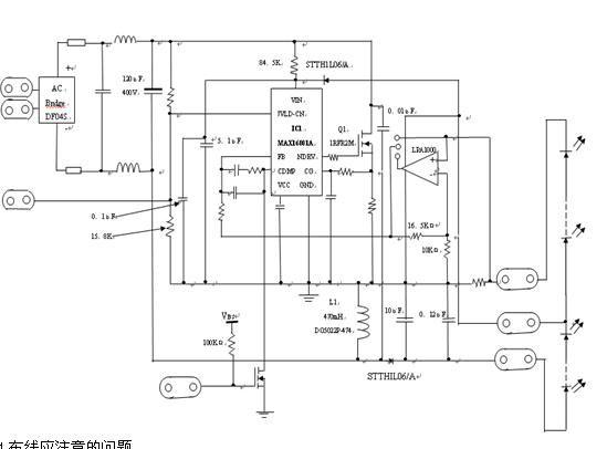 led驱动电路分析与设计(图)-阿拉丁照明网