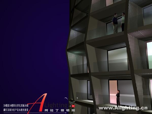招商美仑公寓环境灯光方案设计2007.11.   深圳市大晟环境艺术有限公司   [此项目正在安装实施当中]    美仑公寓借助山势坡面,巧妙迂回,层叠有序;加上美仑美奂的建筑造型,把中国传统建筑常用的坡面屋脊与现代体块式立面有机结合,形成超前的概念式建筑意识,实为经典之作。   鉴于美仑公寓尊贵典雅的品质,夜间环境灯光设计,必须遵循如下宗旨:   1.