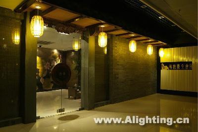 照明案例 工程案例 正文    休闲会所照明设计方式纷呈多样,它强调