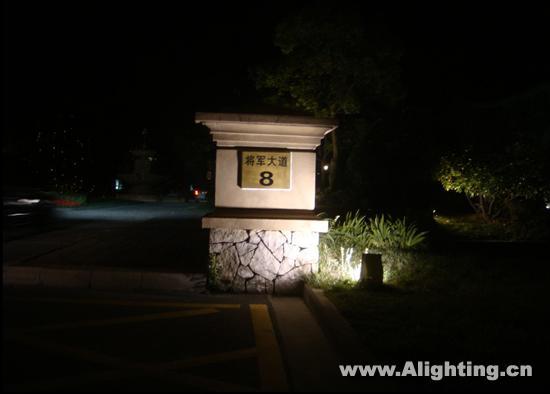 南京玛斯兰德别墅庭院夜景照明(图)