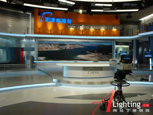 天津数字电视大厦新闻演播厅照明详解