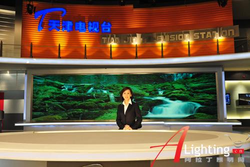 天津數字電視大廈新聞演播廳照明詳解 - 照明設計,:工