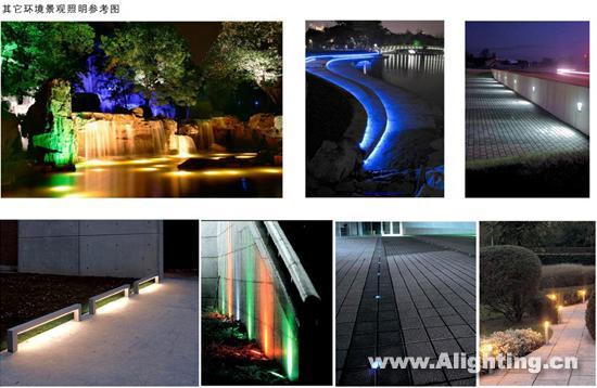 三,植物景观照明   四,水景照明   其它环境景观照明参考图    第