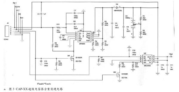 注意,SP6685仅用于充电超级电容器,所以它总是处于Torch模式(引脚4,Flsh连接到Gnd)。   一旦超级电容器被充电,选择Flash或Torch模式。当此信号为高态(Flash模式)时,M2导通,设置U2(MIC2545)的电流设置电流器R9//R10。此设置LED闪光电流。   当使能输入(U2引脚1)保持高态时LED导通。由于超级电容器电容值非常大,所以,闪光脉冲仅以相当小的量(通常小于1V)放电超级电容器。这意味着在闪光照像之间重新充电的时间是短的。通常2秒左右。增加D6以防止超级