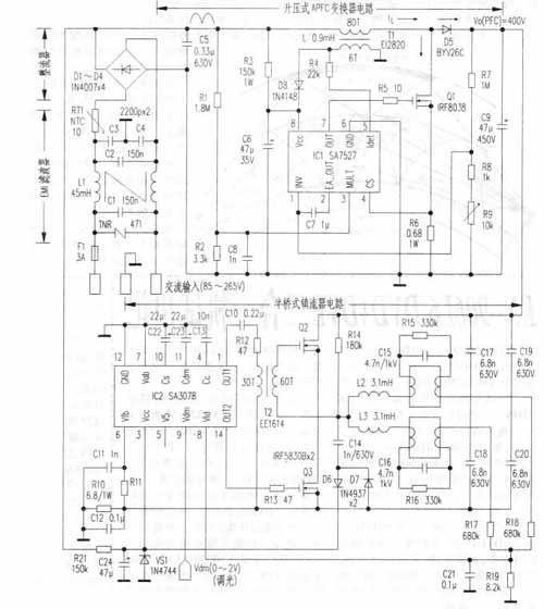 可调光双管荧光灯电子镇流器电路(图)
