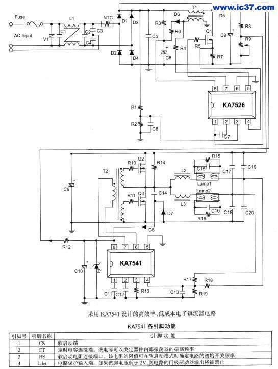 首页 技术线 正文    采用ka7541设计的电子镇流器电路的软启动开关
